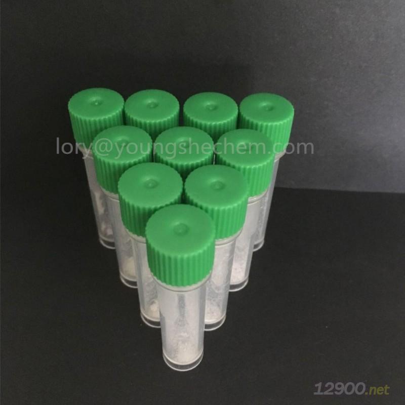 八肽-2Octapeptide-2
