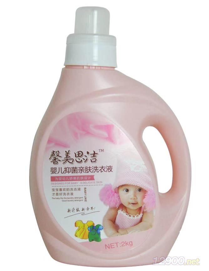 ��阂志��H�w洗衣液