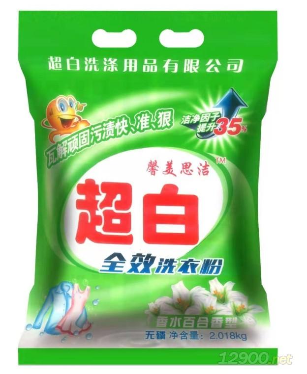 超白香水百合全效洗衣粉