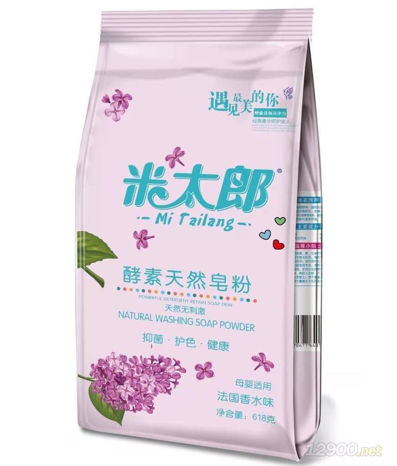 酵素天然皂粉
