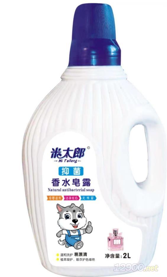 抑菌香水皂露