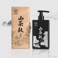 茶氏家族山茶麸原浆