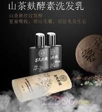 茶氏家族山茶麸酵素洗发乳(黑白装)