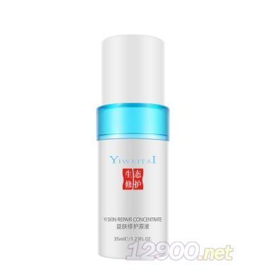 益肤修护原液