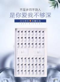 寡肽修护冻干粉套